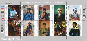 George Pemba Stamps