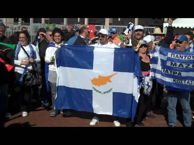greek fans outsode port elizabeth stadium.MP4