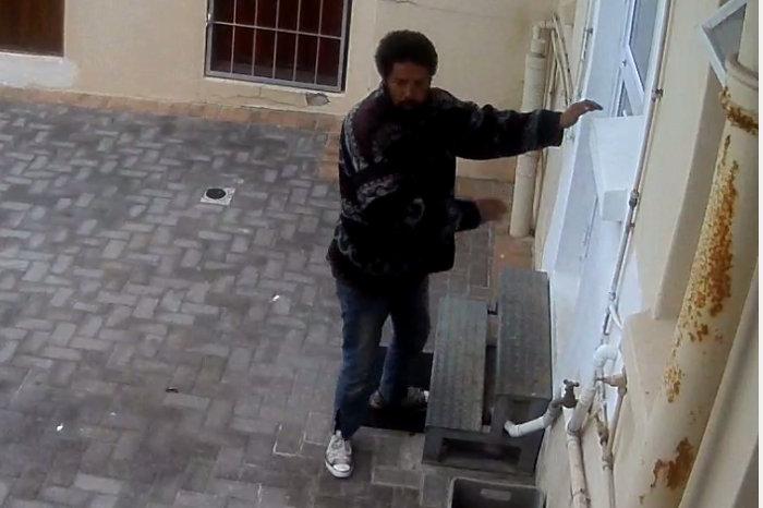 Newton Park Burglar