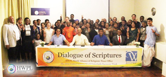 SA Scripture Dialogue during the World Interfaith Harmony Week Photo: HWPL
