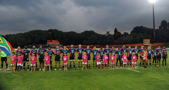 2016 FNB Varsity Cup Rugby