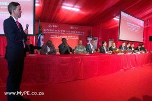 BAIC Press Conference