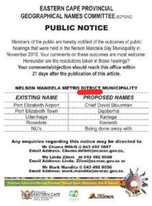 Nelson Mandela Bay Ditrict Municipality